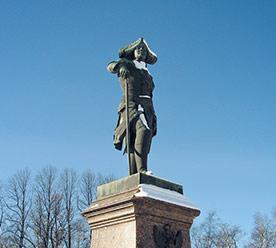 Памятник Павлу I, Гатчина