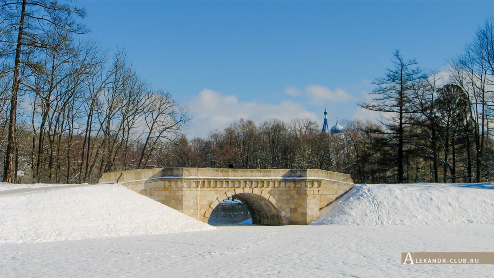 Карпин мост, Гатчинский парк