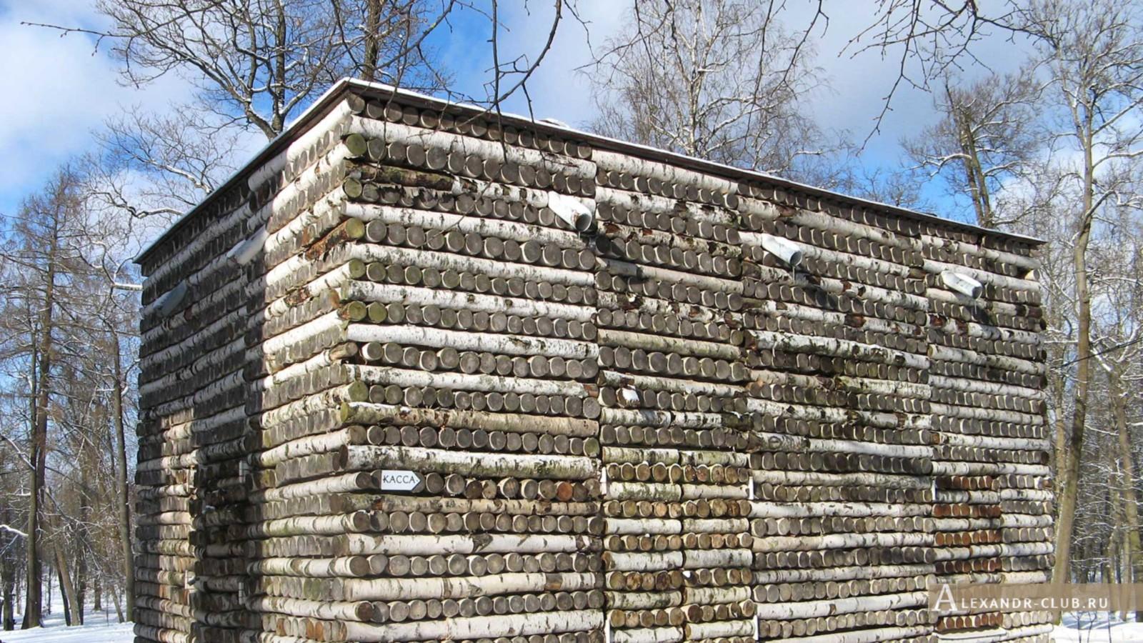 Березовый домик, Гатчинский парк