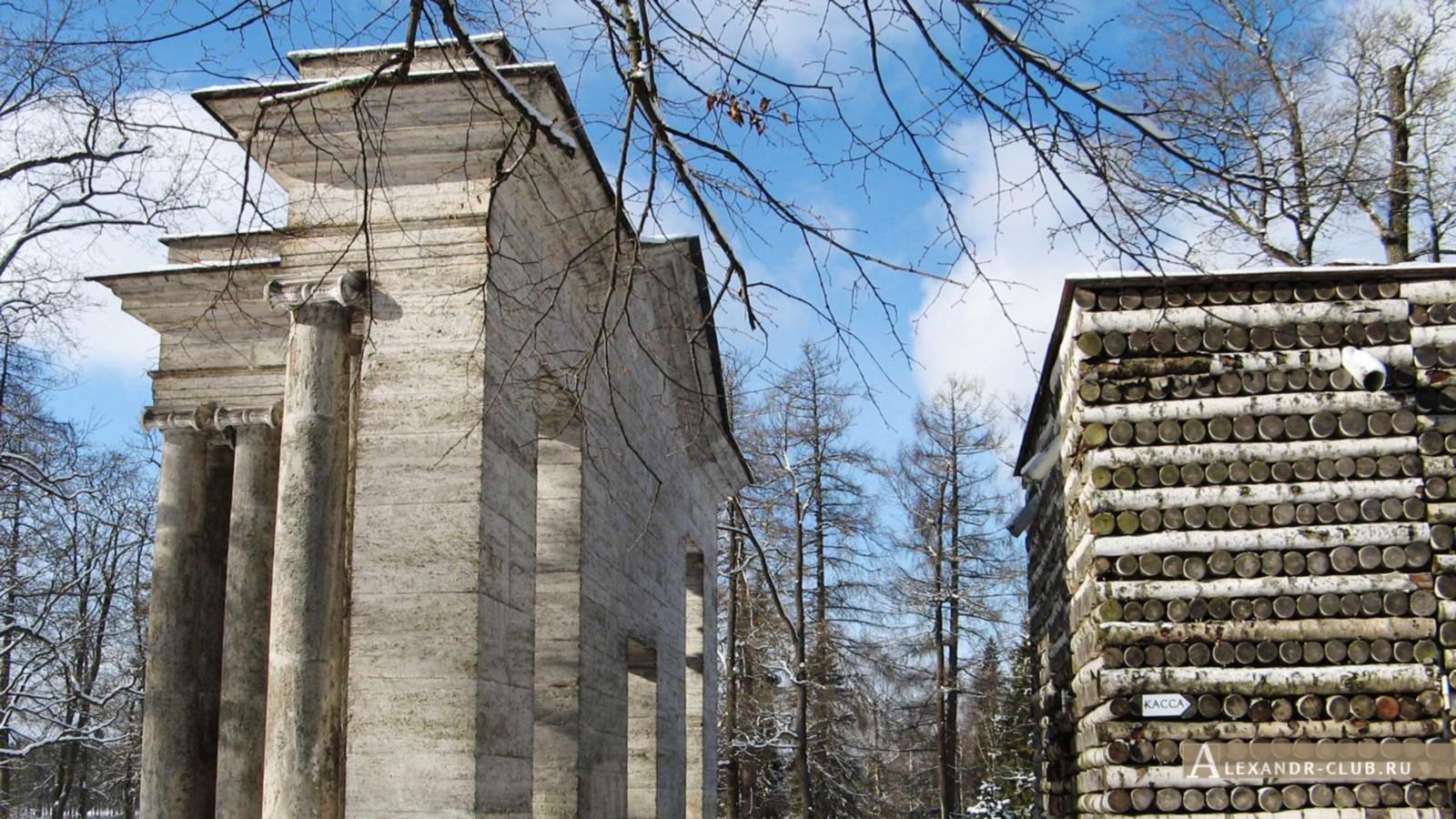 Портал «Маска» и Березовый домик, Гатчинский парк