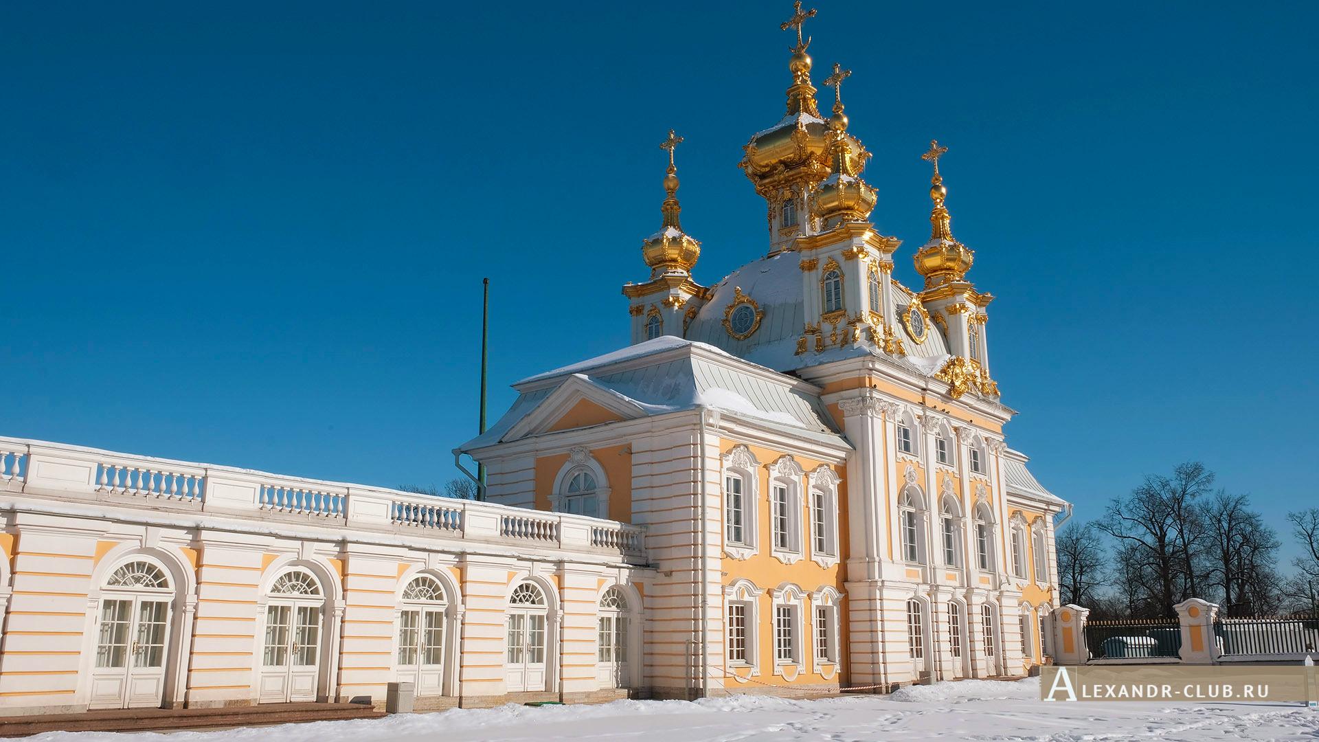 Петергоф, зима, Верхний сад, Петропавловская церковь