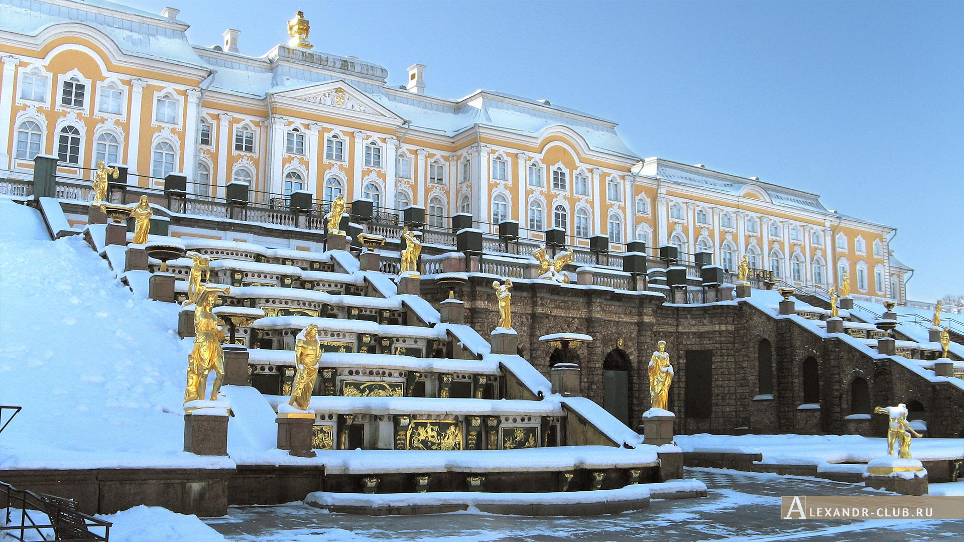 Петергоф, зима, Нижний парк, Большой каскад и Большой петергофский дворец – 1