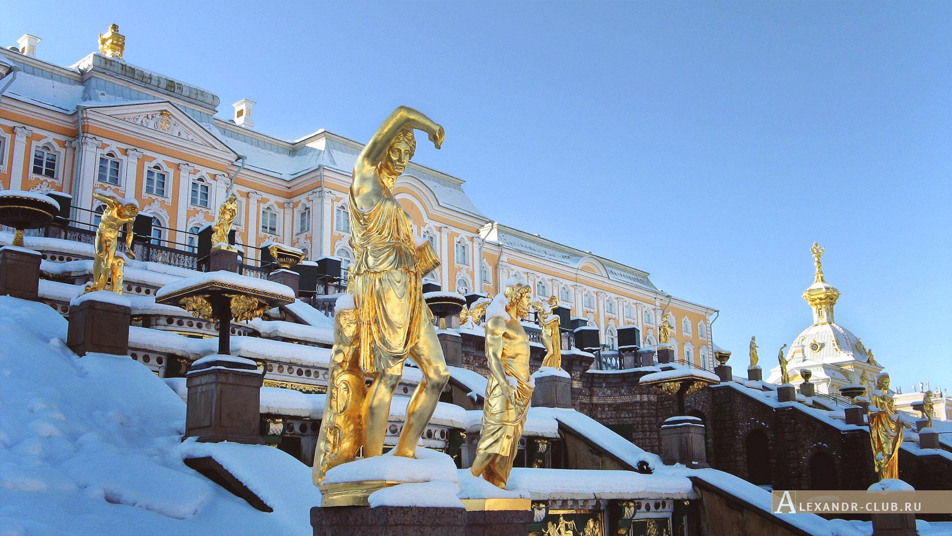 Петергоф, зима, Нижний парк, Большой каскад и Большой петергофский дворец – 2