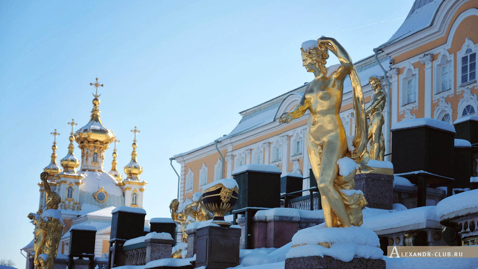 Петергоф, зима, Нижний парк, Большой каскад и Большой петергофский дворец – 3