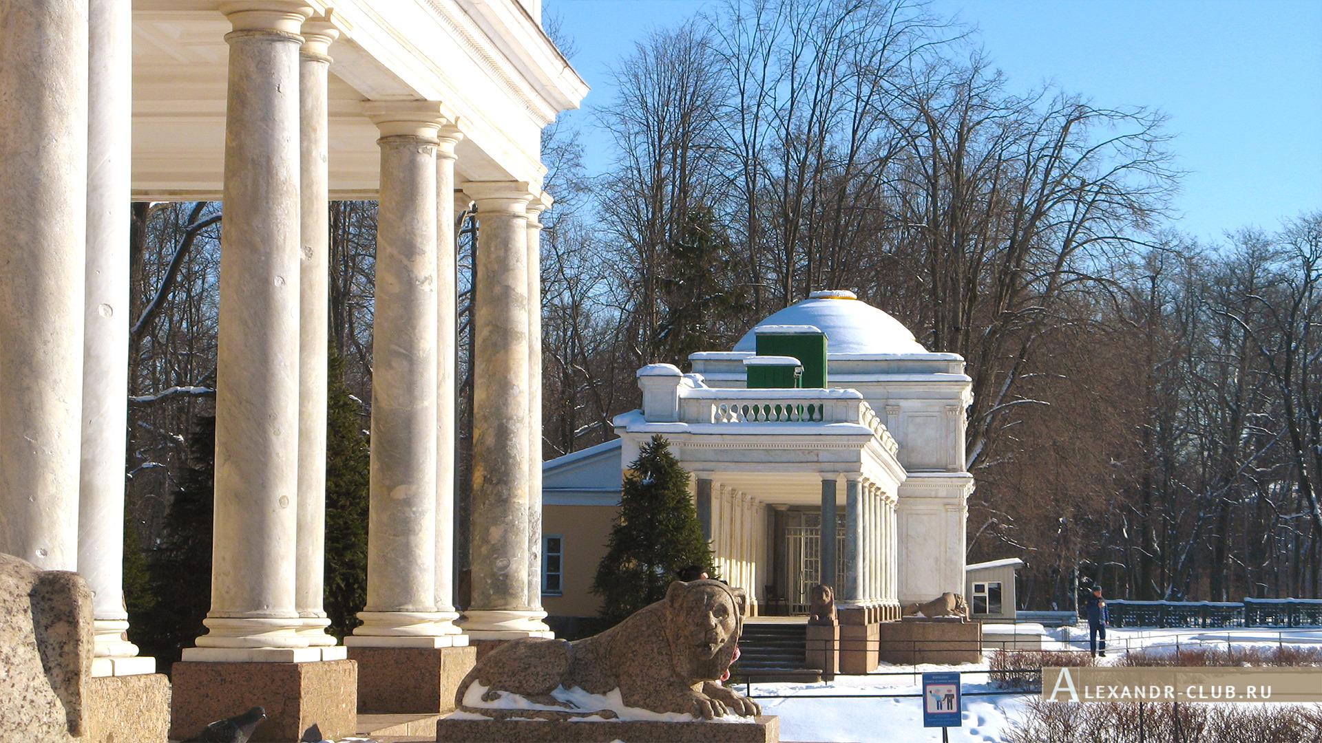 Петергоф, зима, Нижний парк, Воронихинские колоннады – 3