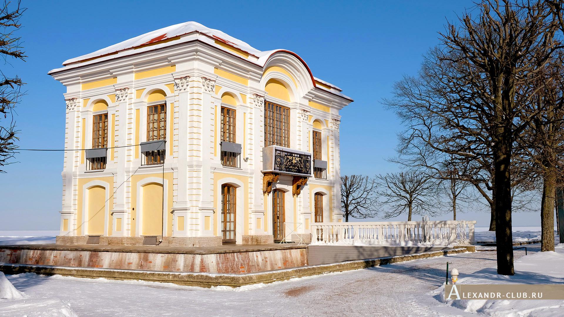Петергоф, зима, Нижний парк, павильон «Эрмитаж»