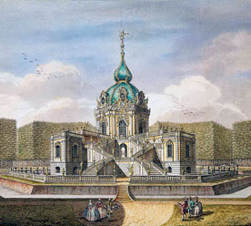 «Охотничий павильон (Монбижу) в Царском Селе», гравюра Виноградова Е.Г. с картины Махаева М.И. 1759 г.