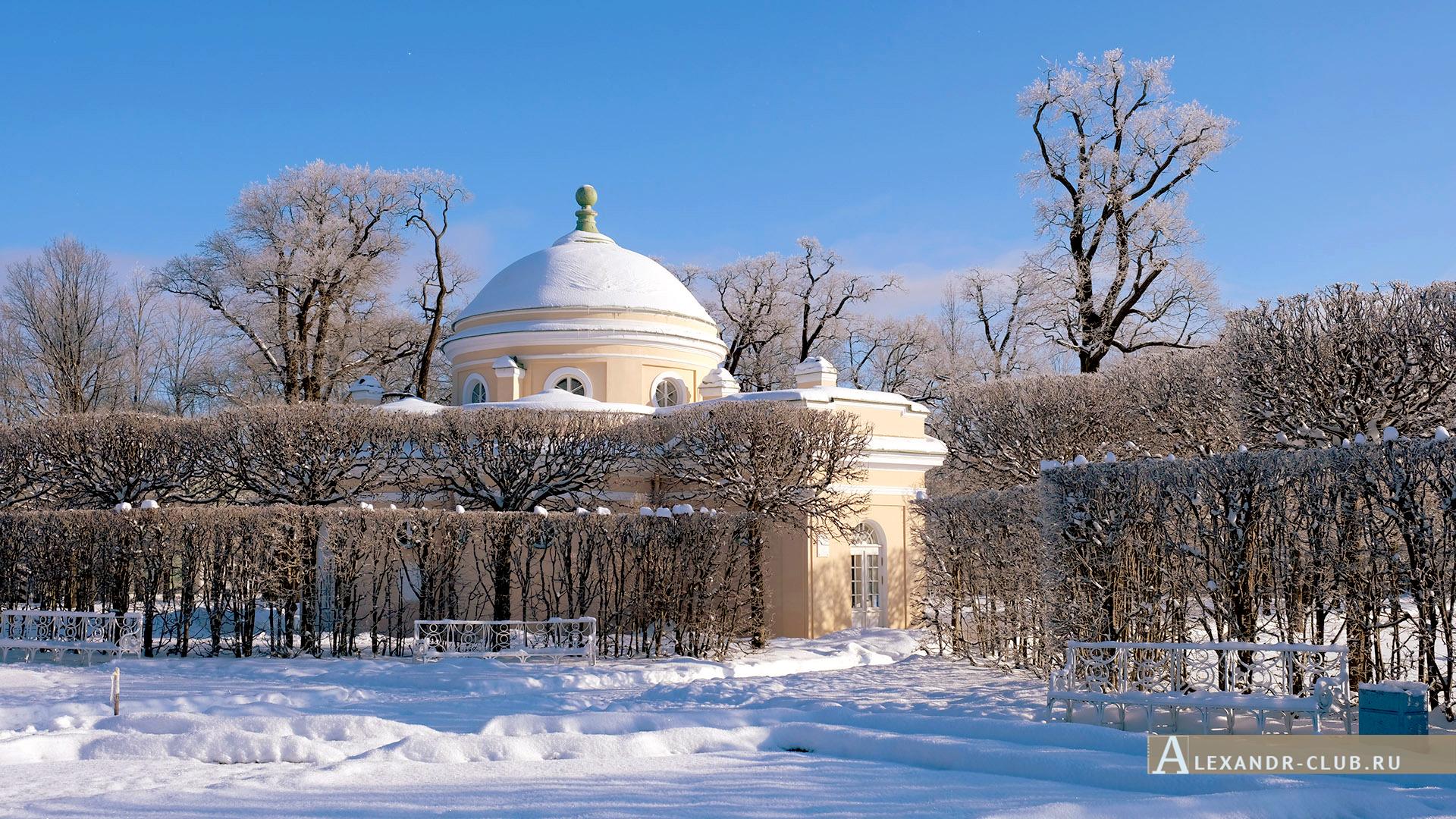 Царское Село, зима, Екатерининский парк, павильон «Нижняя ванна»