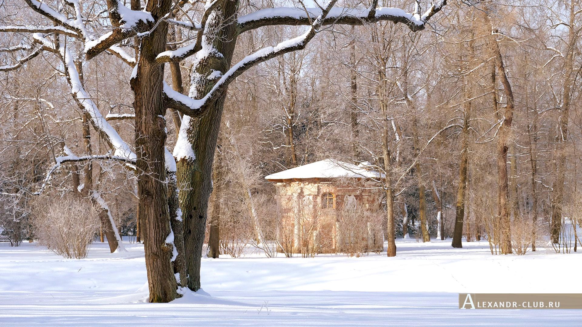 Царское Село, зима, Екатерининский парк, павильон «Кухня-руина»