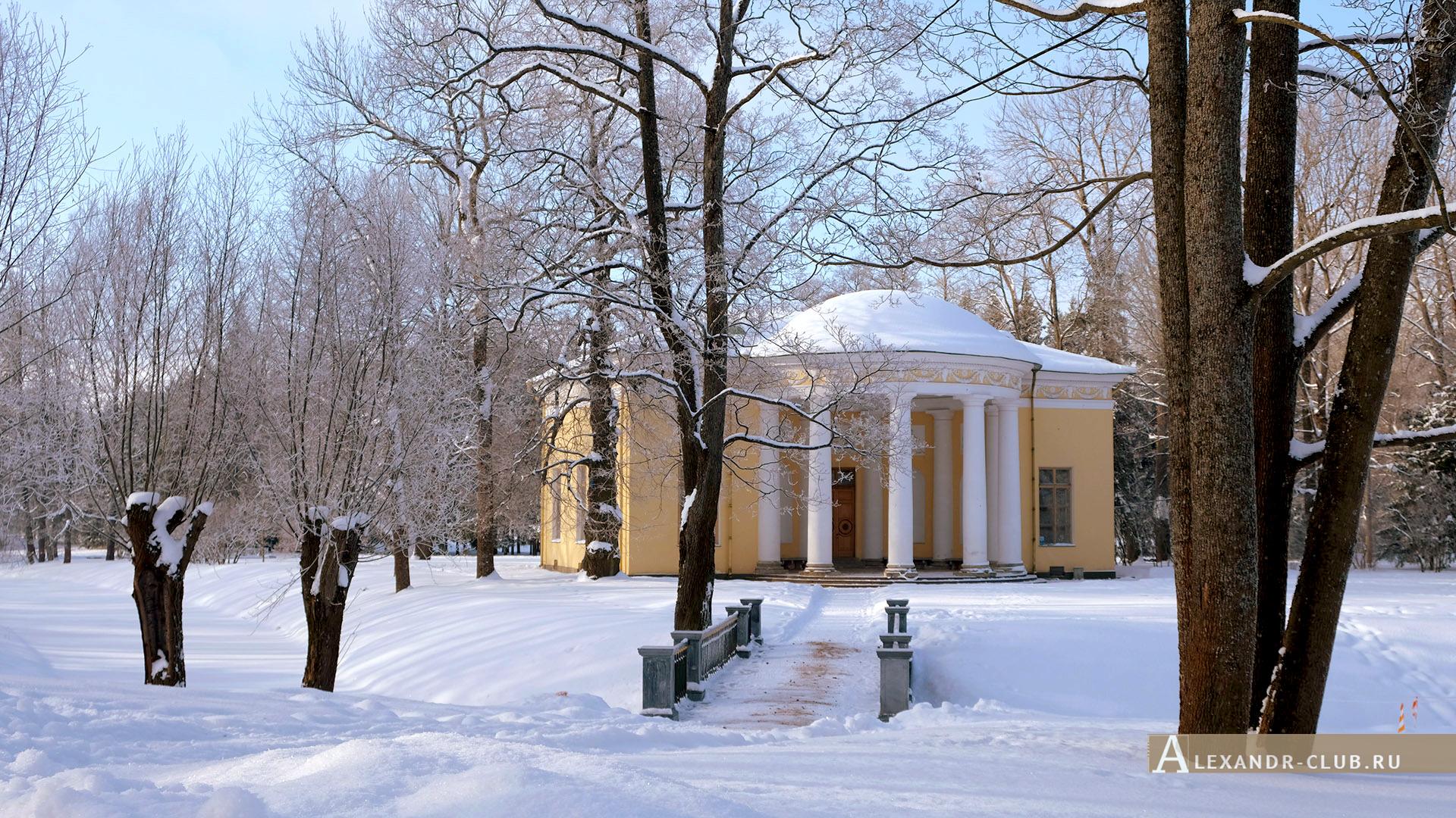 Царское Село, зима, Екатерининский парк, павильон «Концертный зал»
