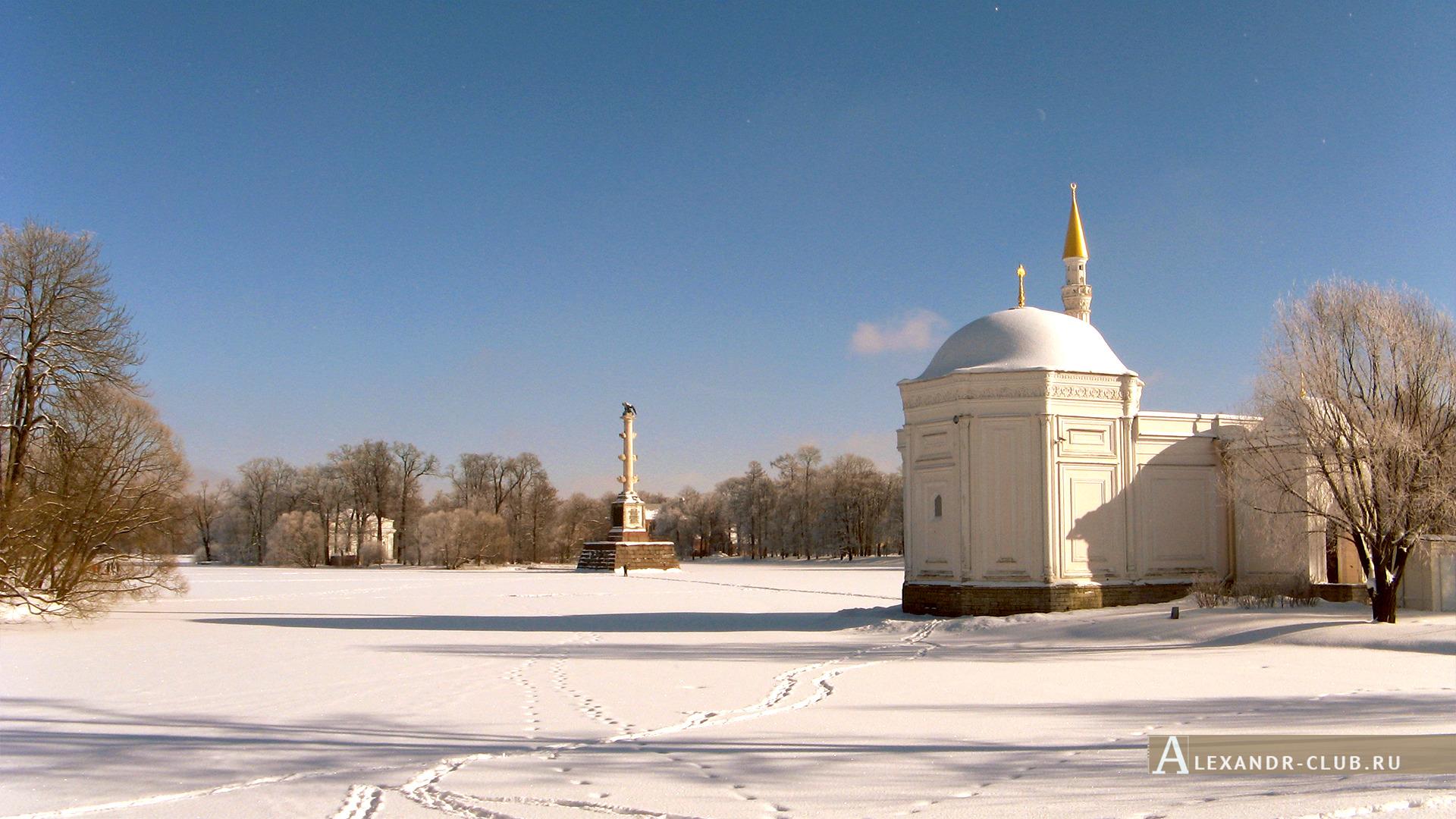 Царское Село, зима, Екатерининский парк, «Турецкая баня» и Чесменская колонна