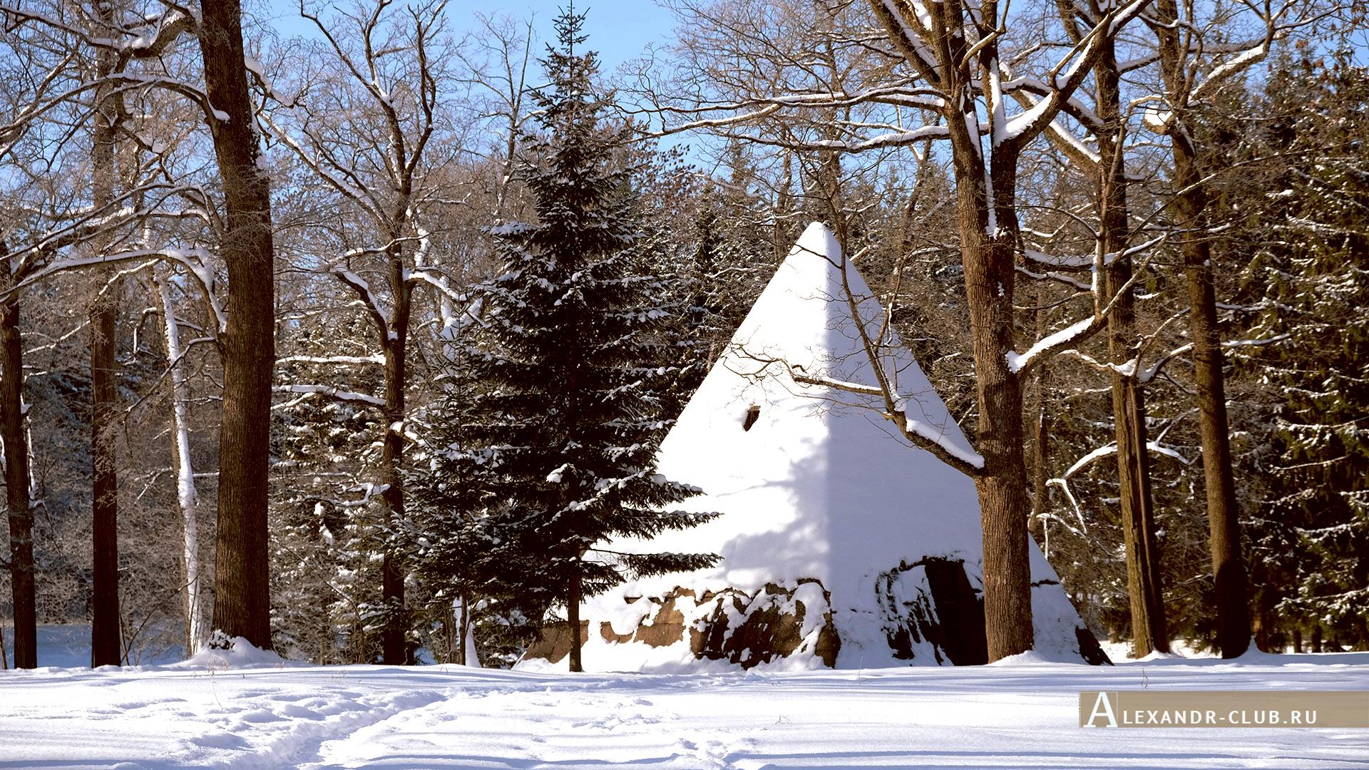 Царское Село, зима, Екатерининский парк, Пирамида
