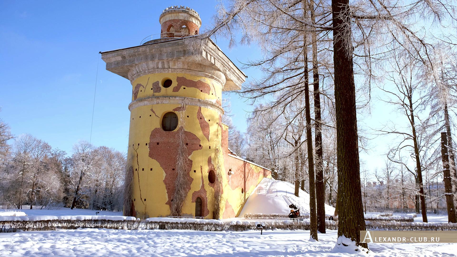 Царское Село, зима, Екатерининский парк, Башня-руина