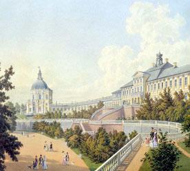 Адольф Беземан «Большой дворец в Ораниенбауме», 1841 г.