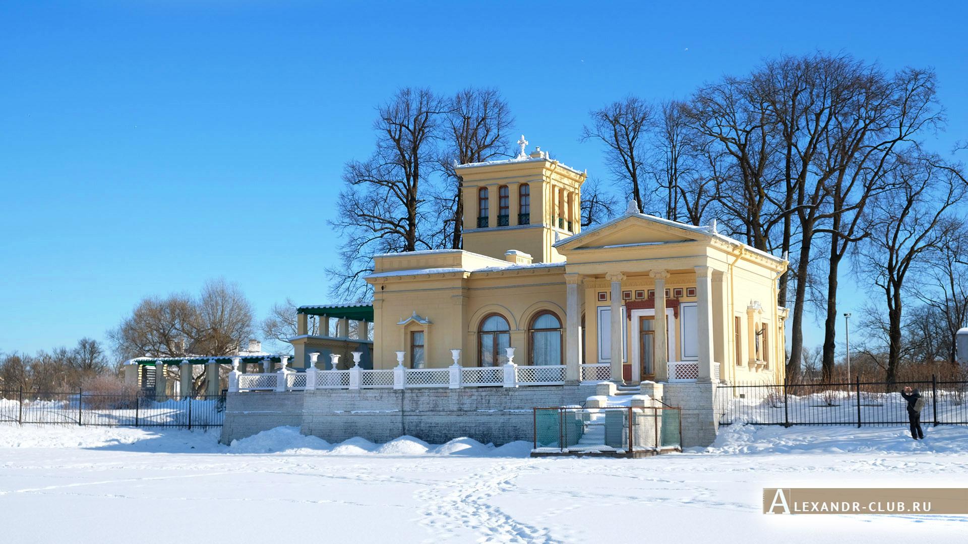 Петергоф, Колонистский парк, зима, Царицын павильон – 1