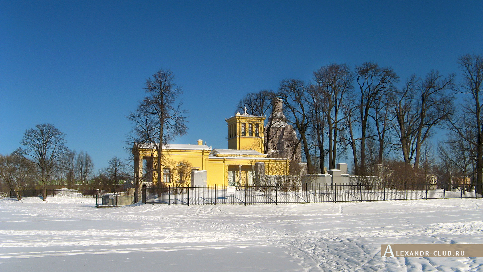 Петергоф, Колонистский парк, зима, Царицын павильон – 2