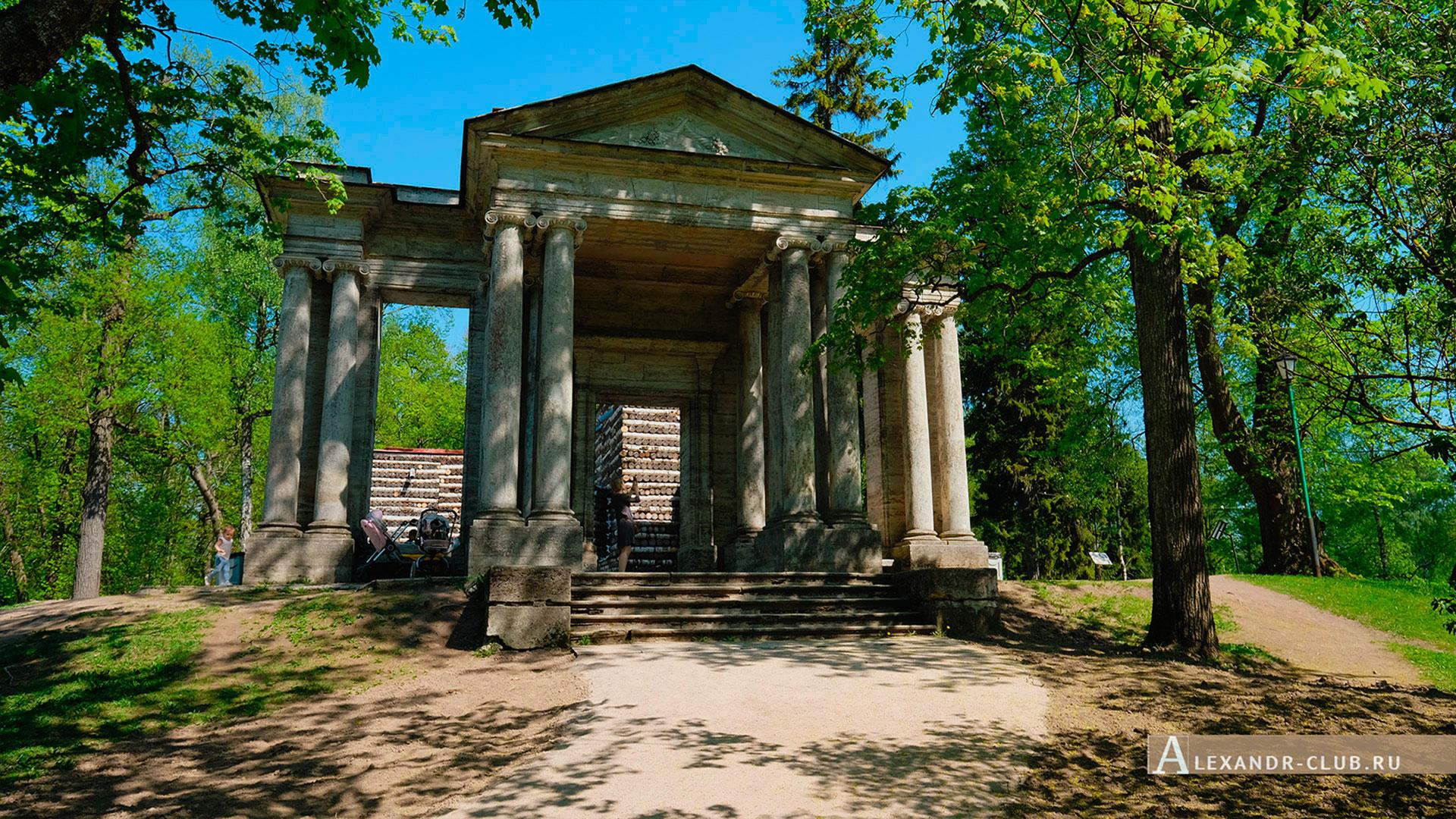 Гатчинский парк, весна, Портал «Маска» и Березовый домик