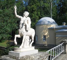 Павловский парк, Мост Кентавров, Холодная баня