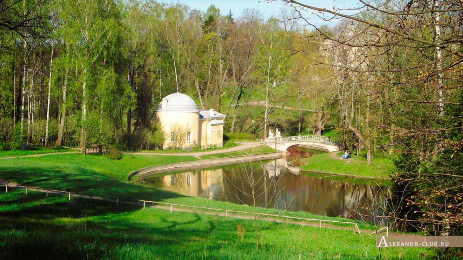 Павловский парк, весна, Мост Кентавров и Холодная баня – 1