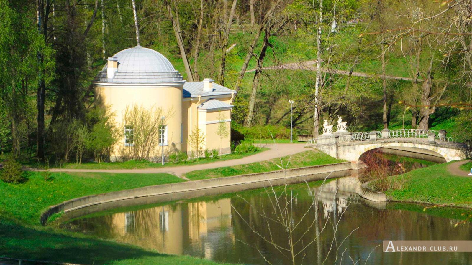 Павловский парк, весна, Мост Кентавров и Холодная баня – 2