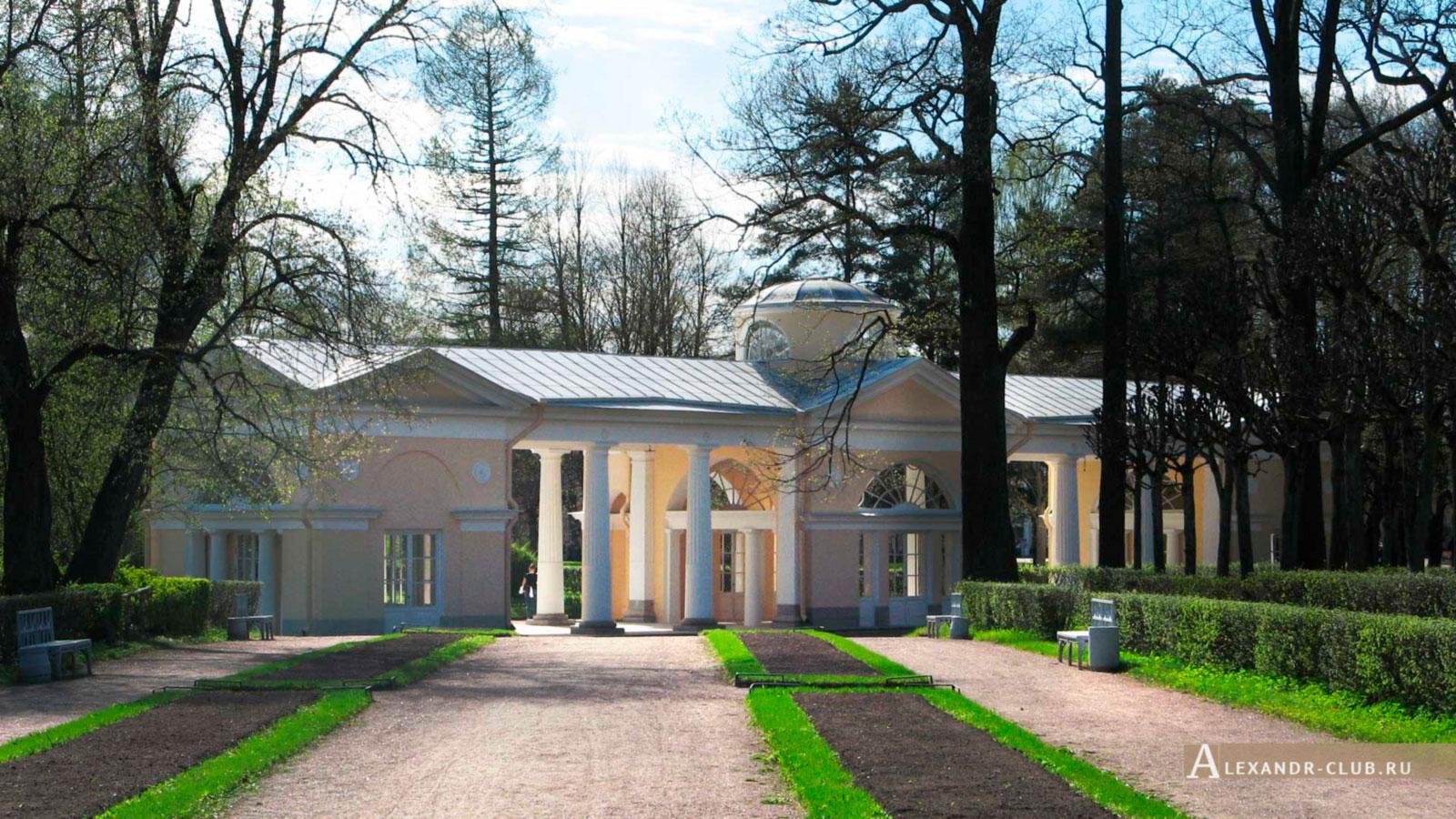 Павловский парк, весна, Вольер – 1