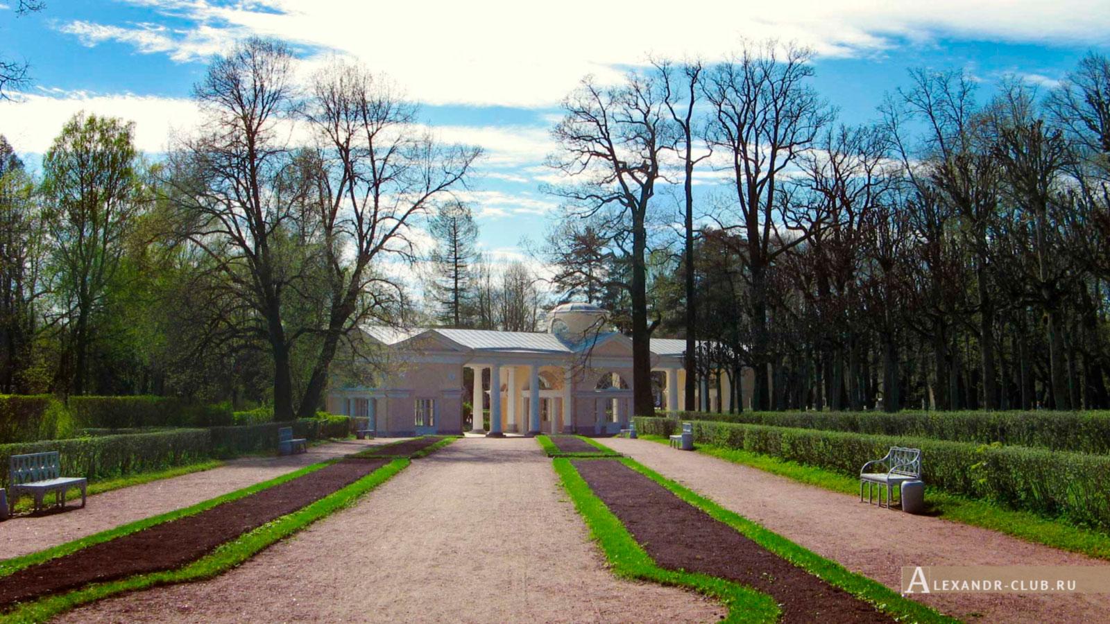 Павловский парк, весна, Вольер – 2