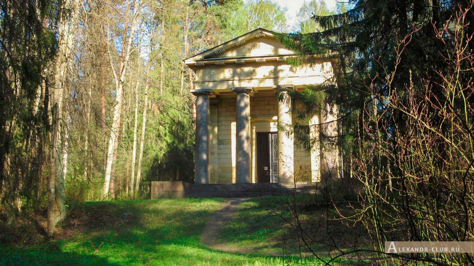 Павловский парк, весна, мавзолей «Супругу-благодетелю»