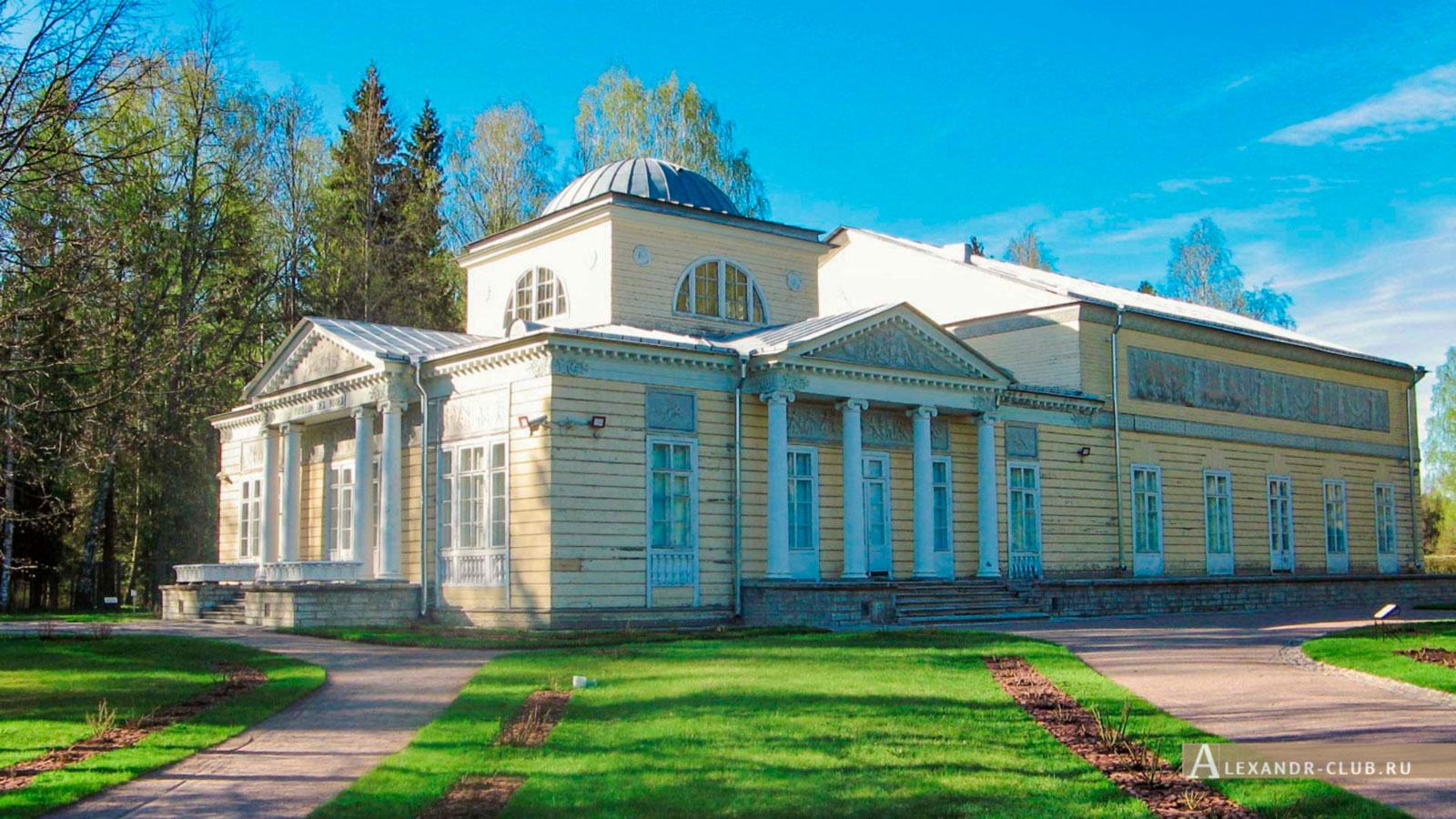 Павловский парк, весна, «Розовый павильон»