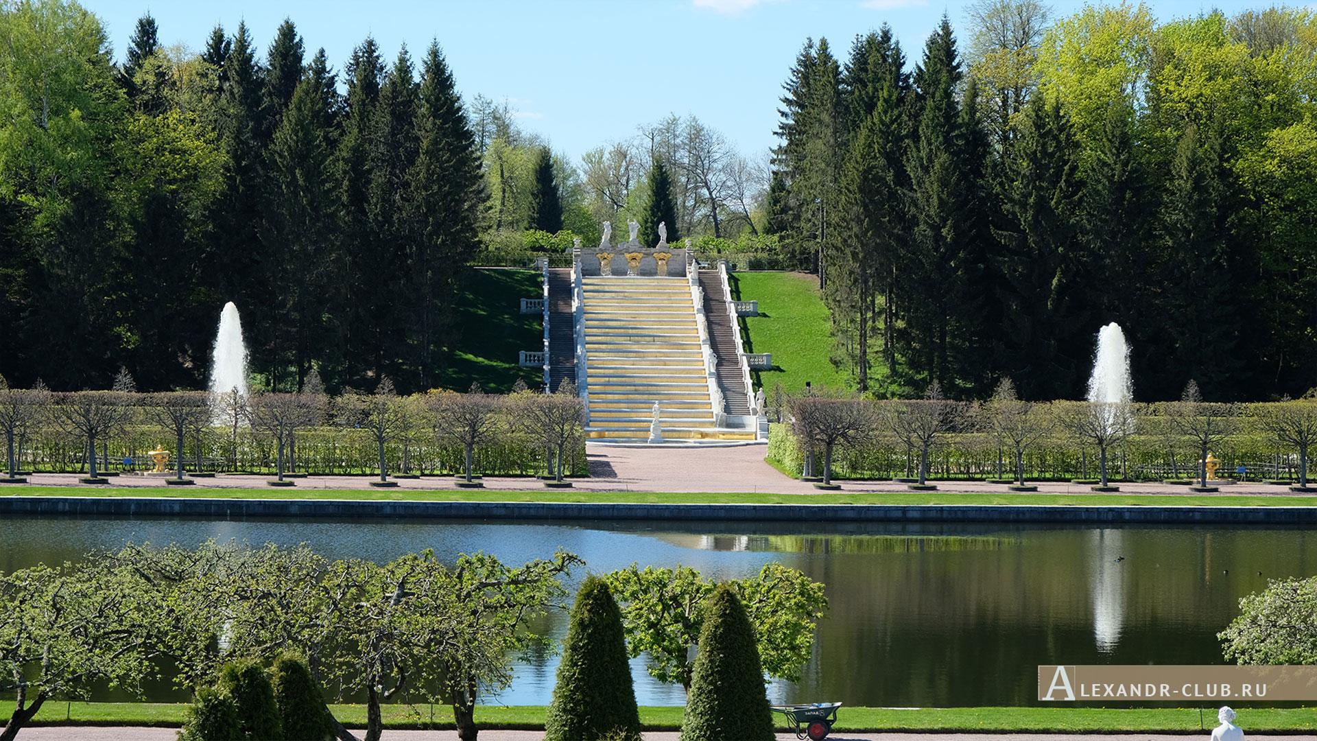 Петергоф, весна, Нижний парк, Марлинский пруд, каскад «Золотая гора»