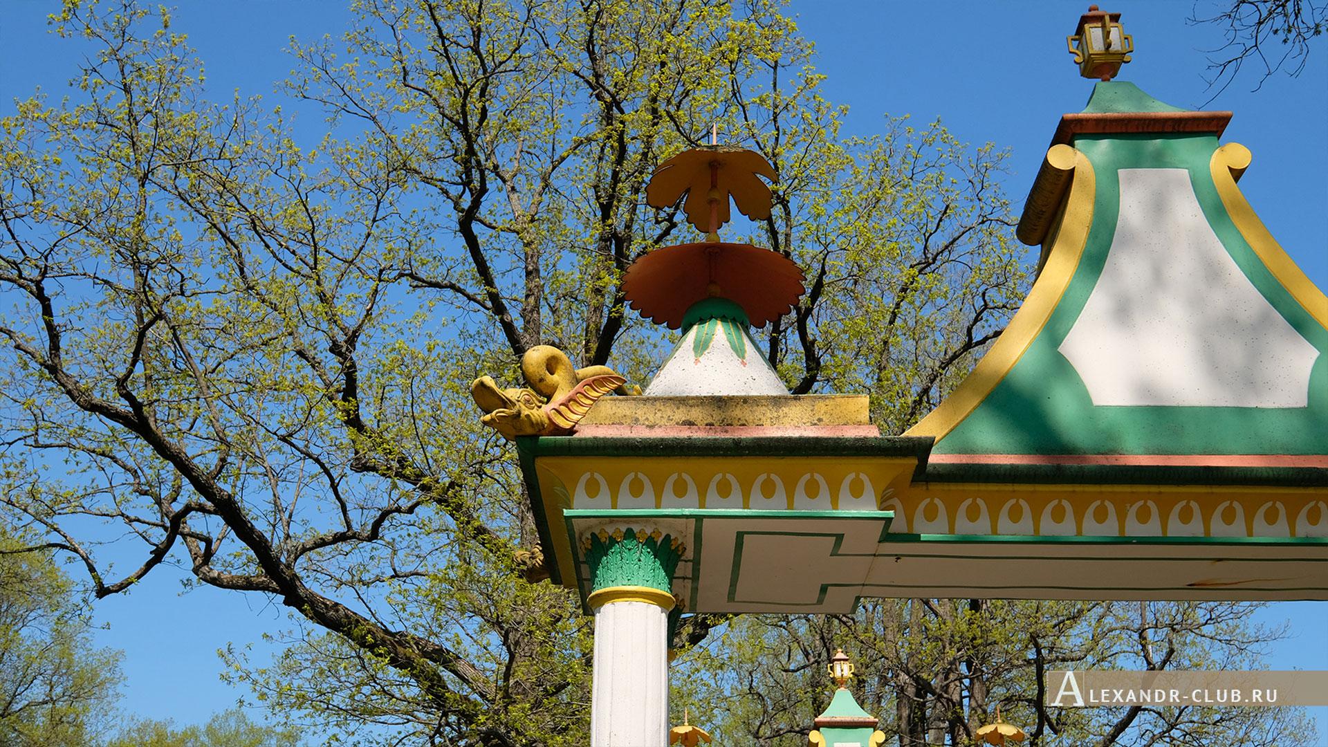 Царское Село, Александровский парк, весна, Китайский мостик