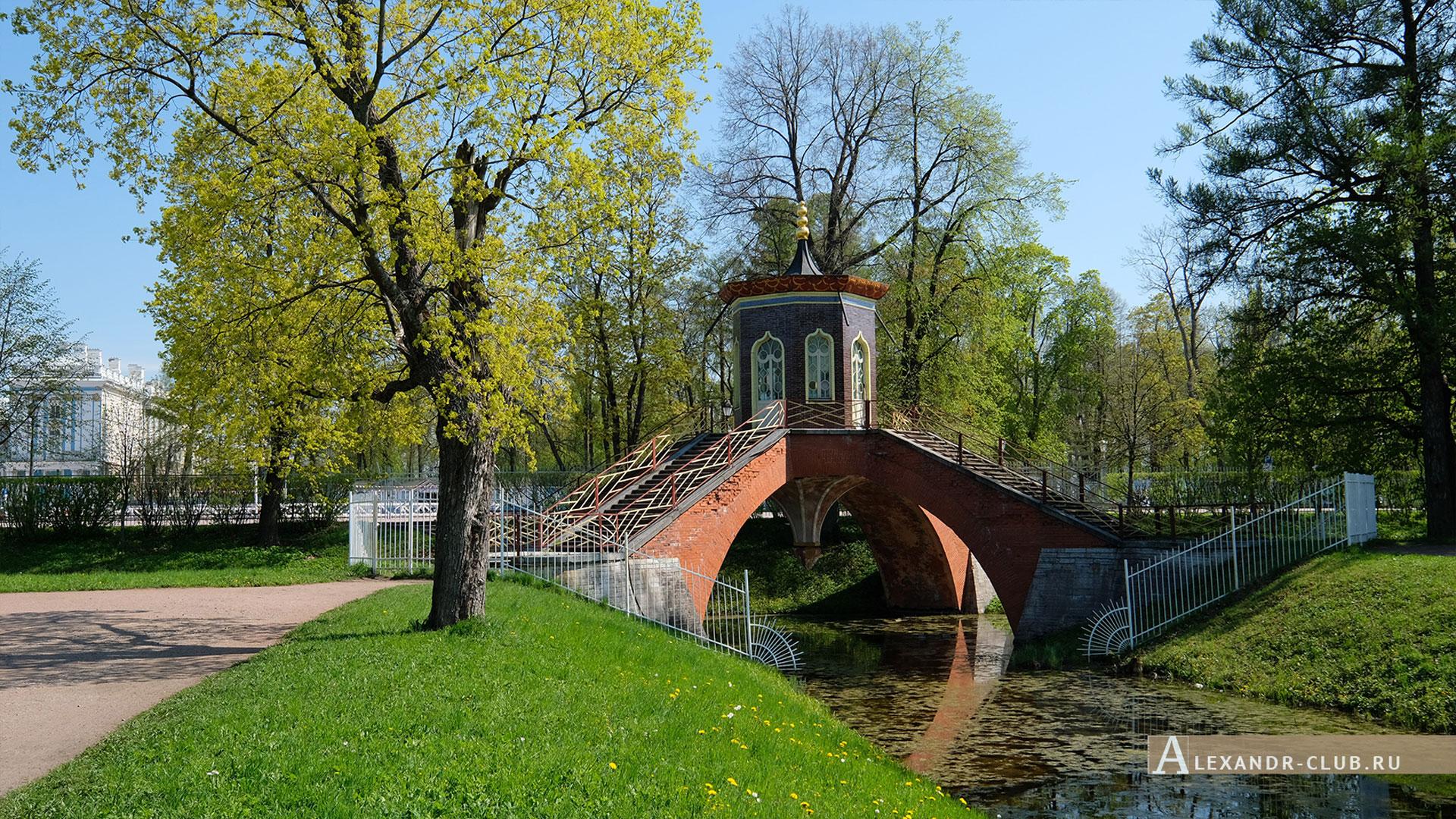 Царское Село, Александровский парк, весна, Крестовый мост