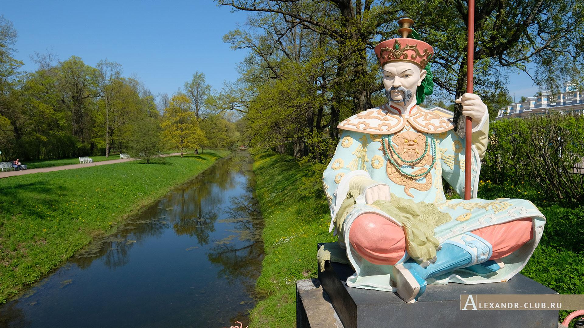 Царское Село, Александровский парк, весна, Большой китайский мост