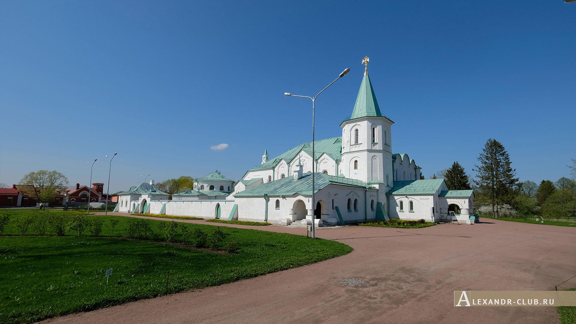 Царское Село, Александровский парк, весна, Ратная палата