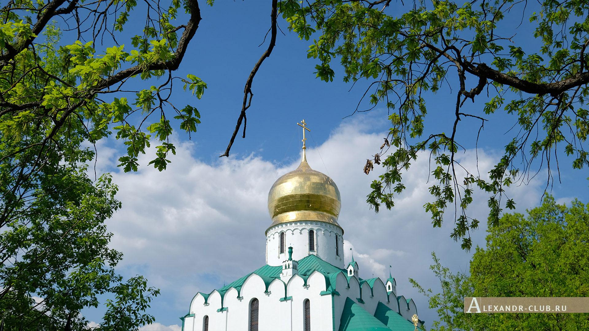 Царское Село, Александровский парк, весна, Феодоровский собор