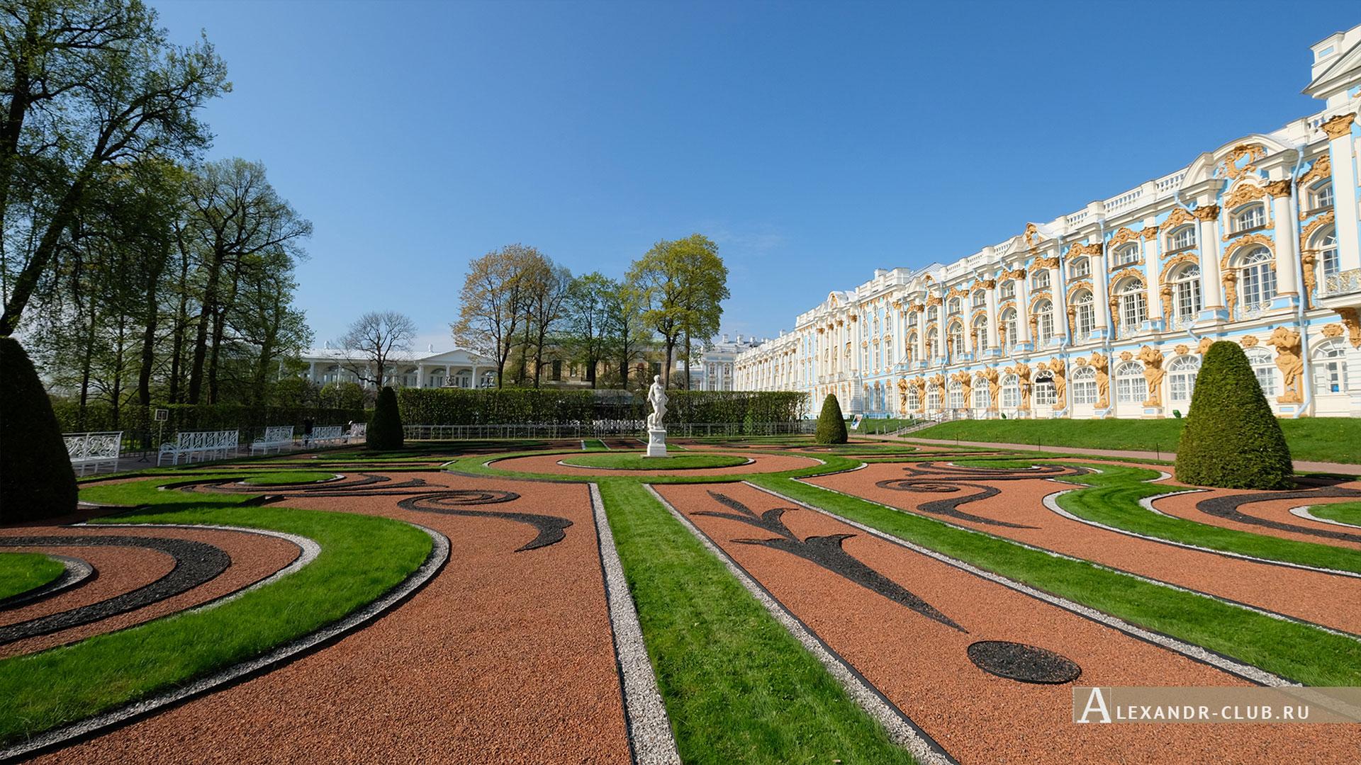Царское Село, весна, Екатерининский парк, Екатерининский дворец