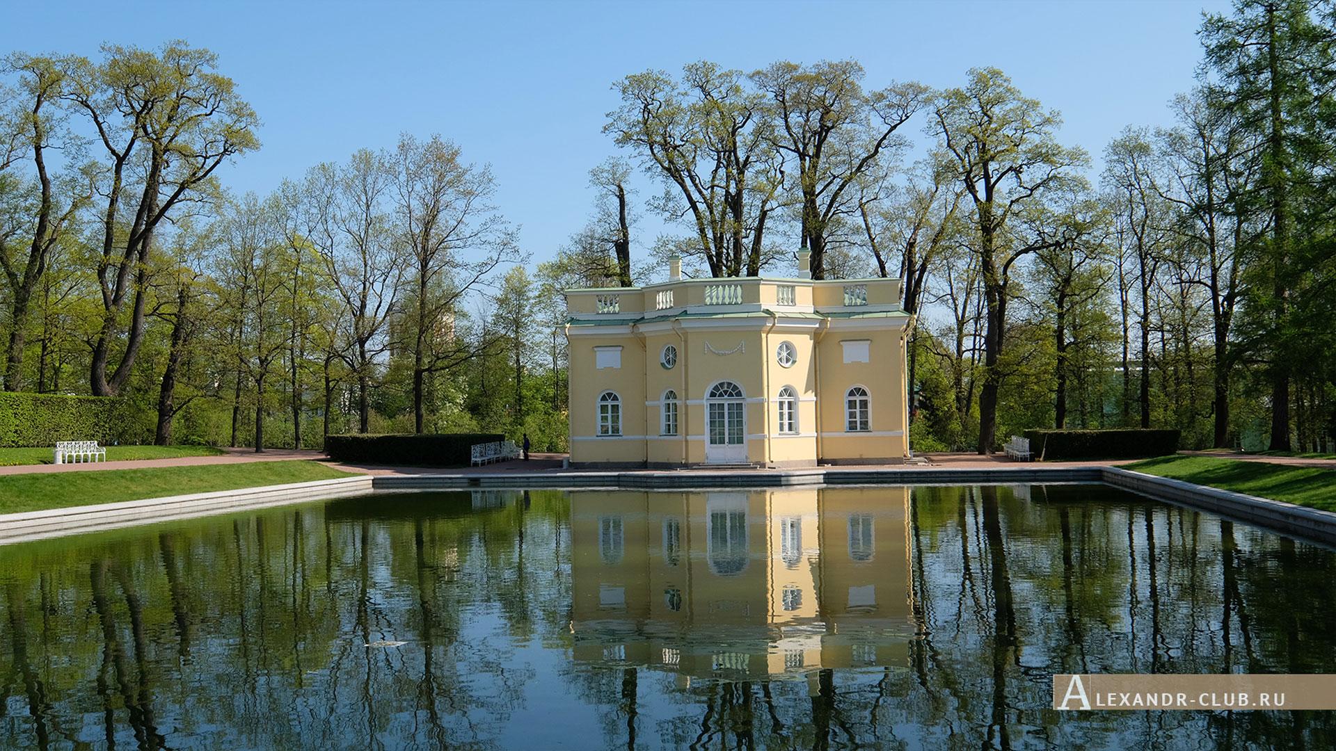 Царское Село, весна, Екатерининский парк, павильон «Верхняя ванна»
