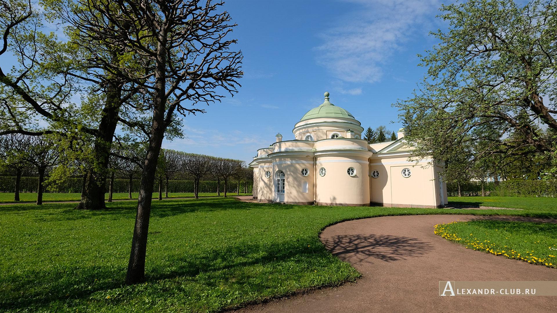 Царское Село, весна, Екатерининский парк, павильон «Нижняя ванна»