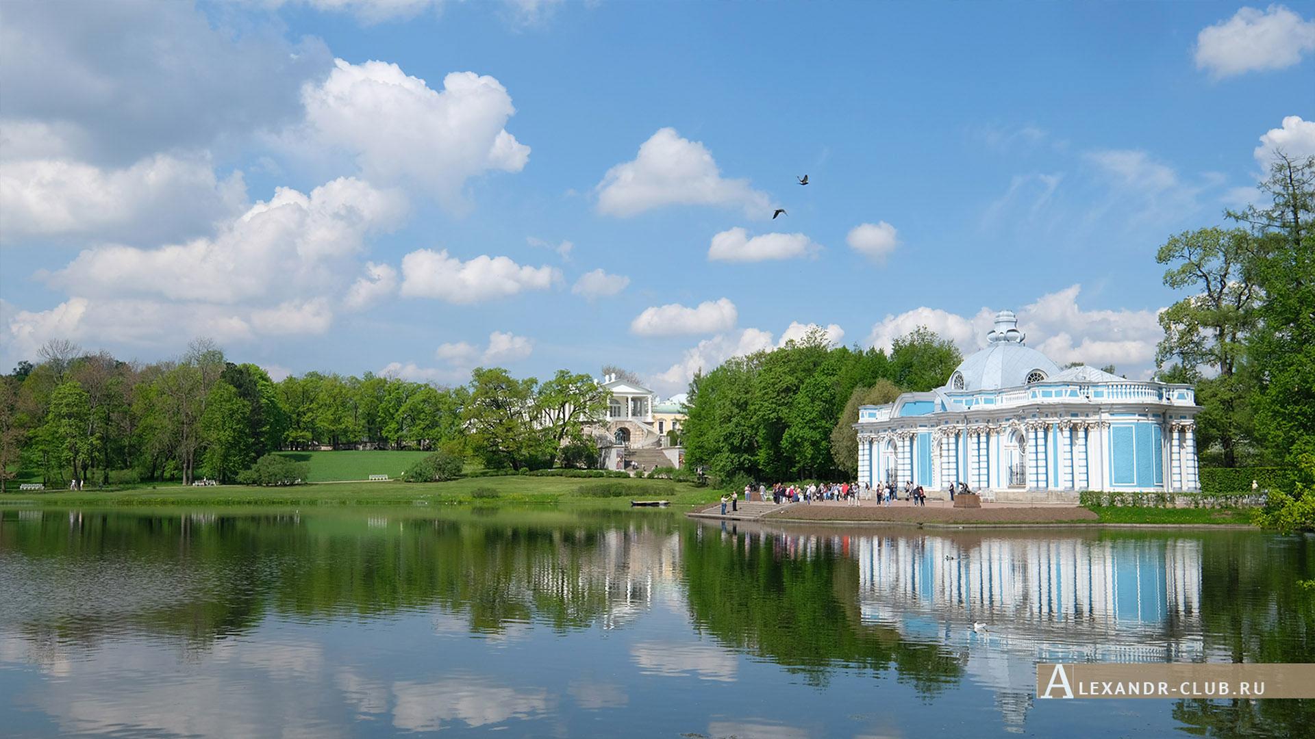 Царское Село, весна, Екатерининский парк, павильон «Грот», Камеронова галерея