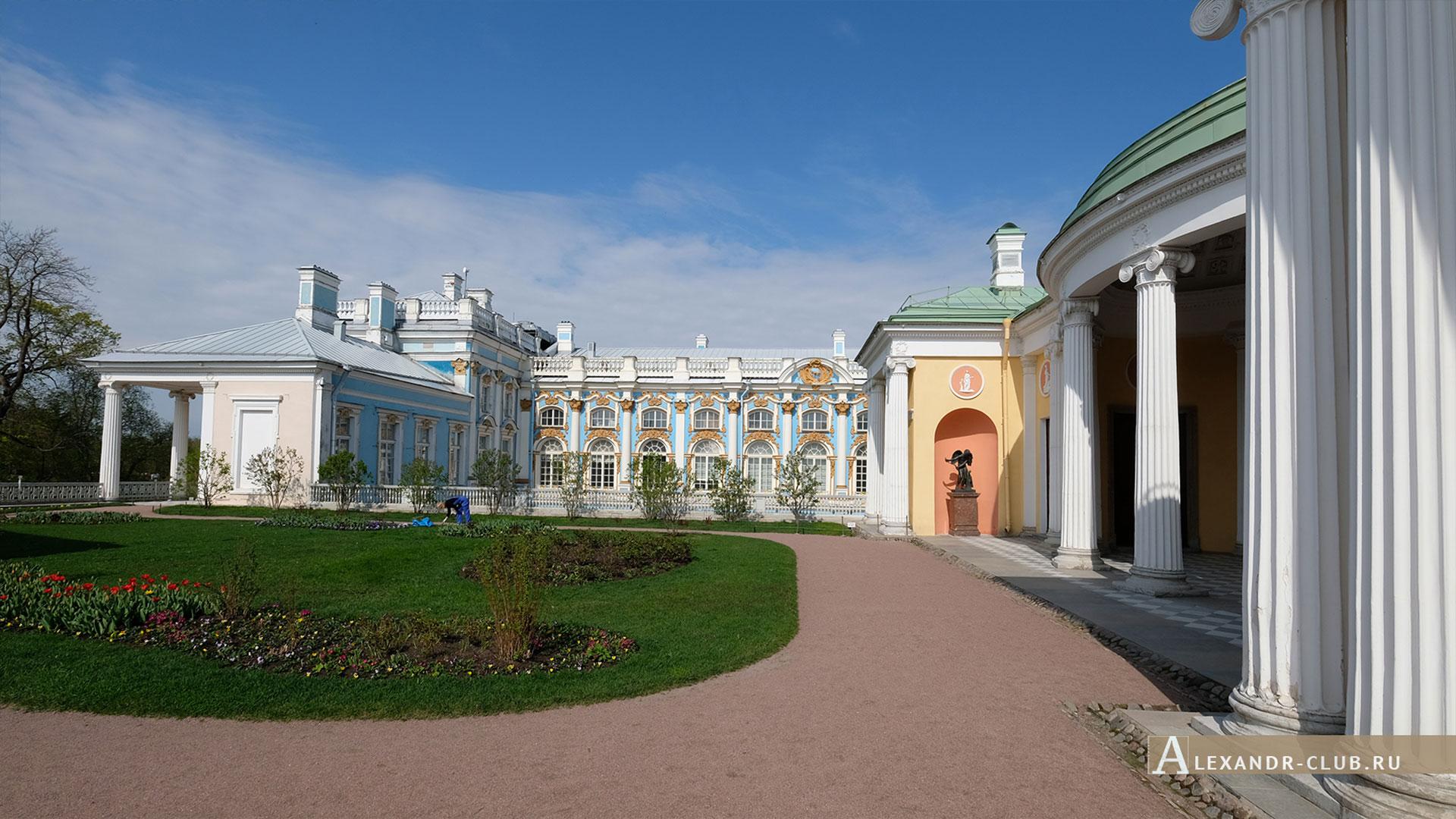 Царское Село, весна, Екатерининский дворец, павильон «Холодная баня с Агатовыми комнатами»