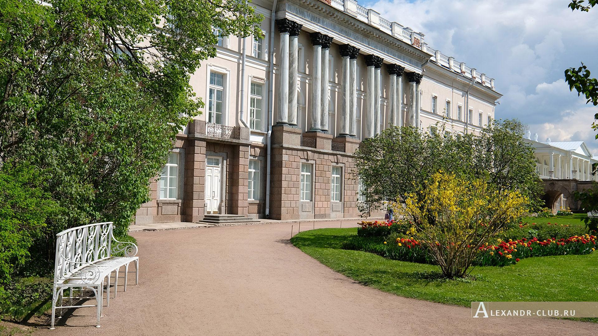 Царское Село, весна, Екатерининский дворец, Зубовский флигель