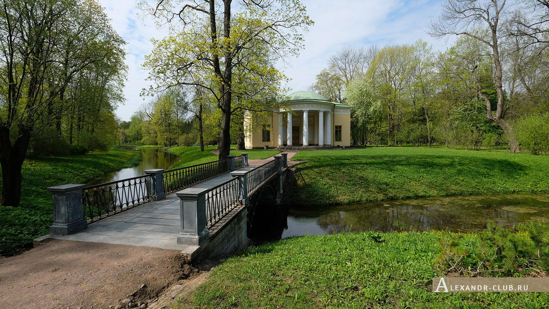 Царское Село, весна, Екатерининский парк, павильон «Концертный зал»