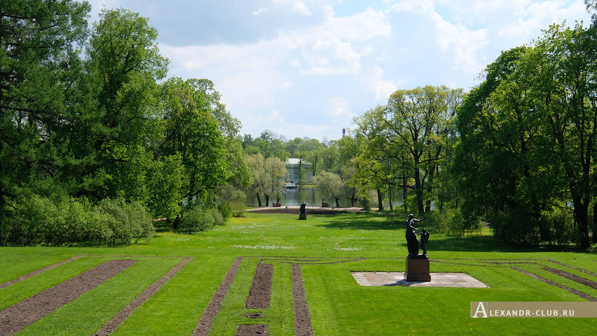 Царское Село, весна, Екатерининский парк