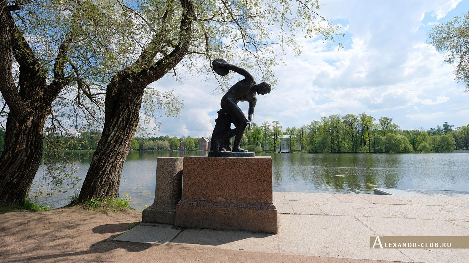Царское Село, весна, Екатерининский парк, Большой пруд, Дискобол