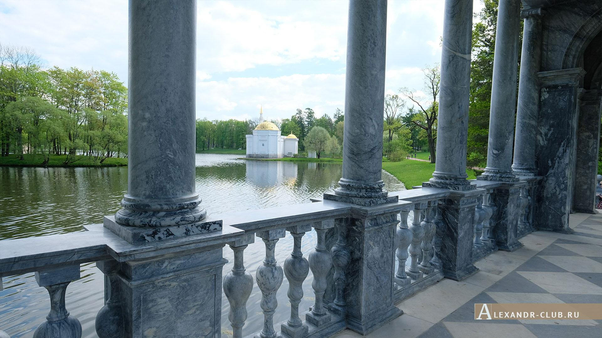 Царское Село, весна, Екатерининский парк, Мраморный (Палладиев) мост