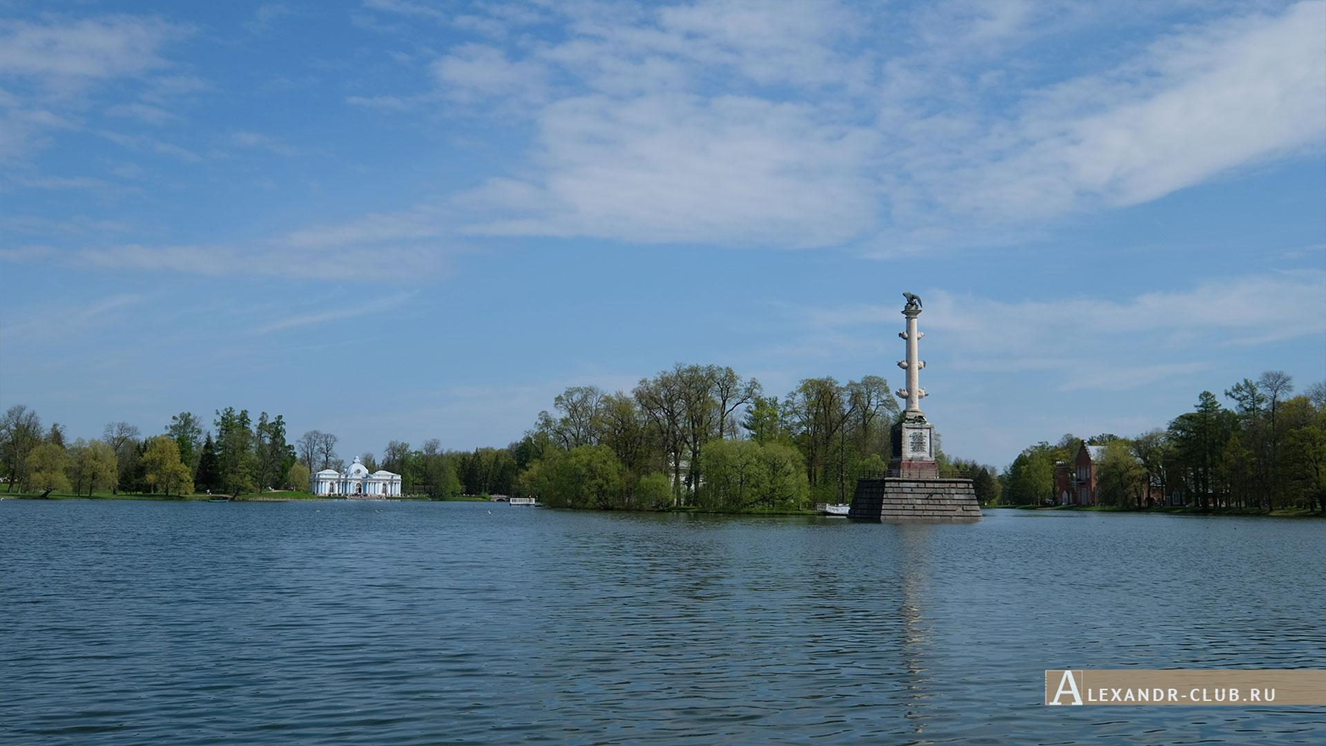 Царское Село, весна, Екатерининский парк, Чесменская колонна, Грот
