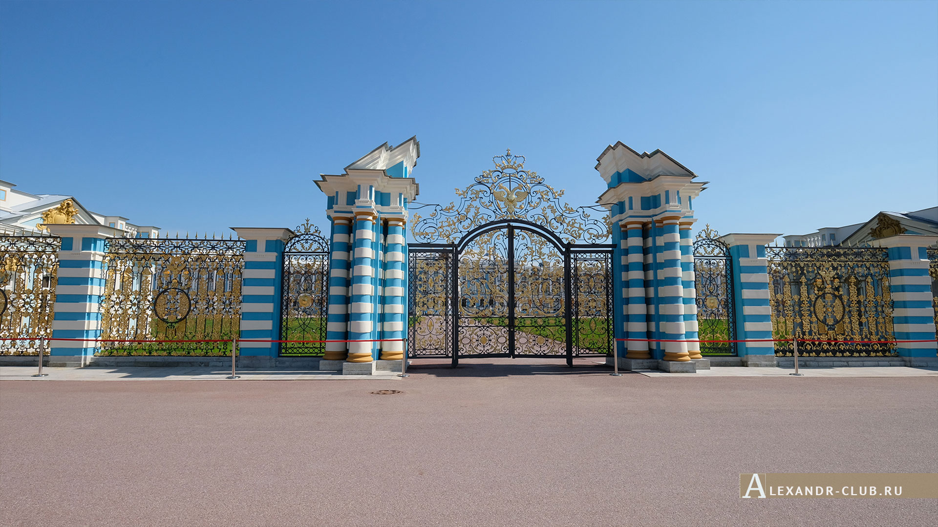 Царское Село, Екатерининский дворец, Золотые ворота