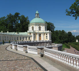Ораниенбаум, Большой Меншиковский дворец