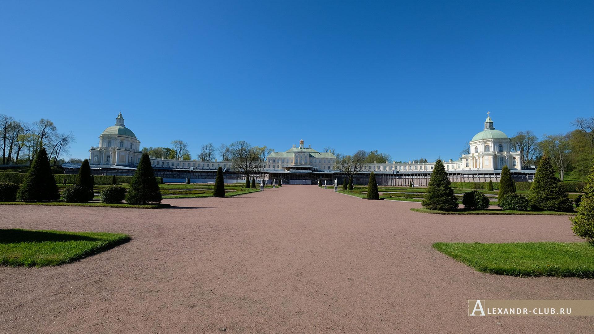 Ораниенбаум, весна, Большой Меншиковский дворец