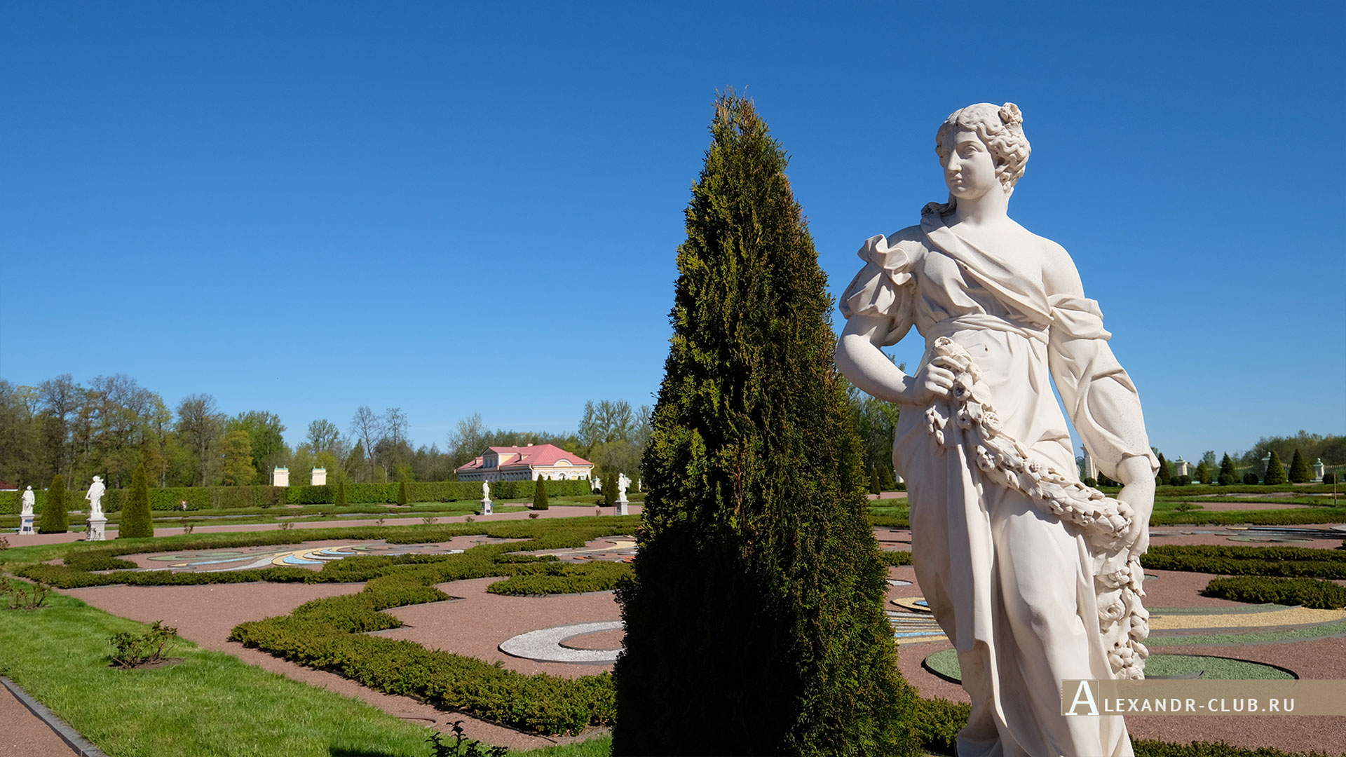 Ораниенбаум, весна, Большой Меншиковский дворец, Нижний сад