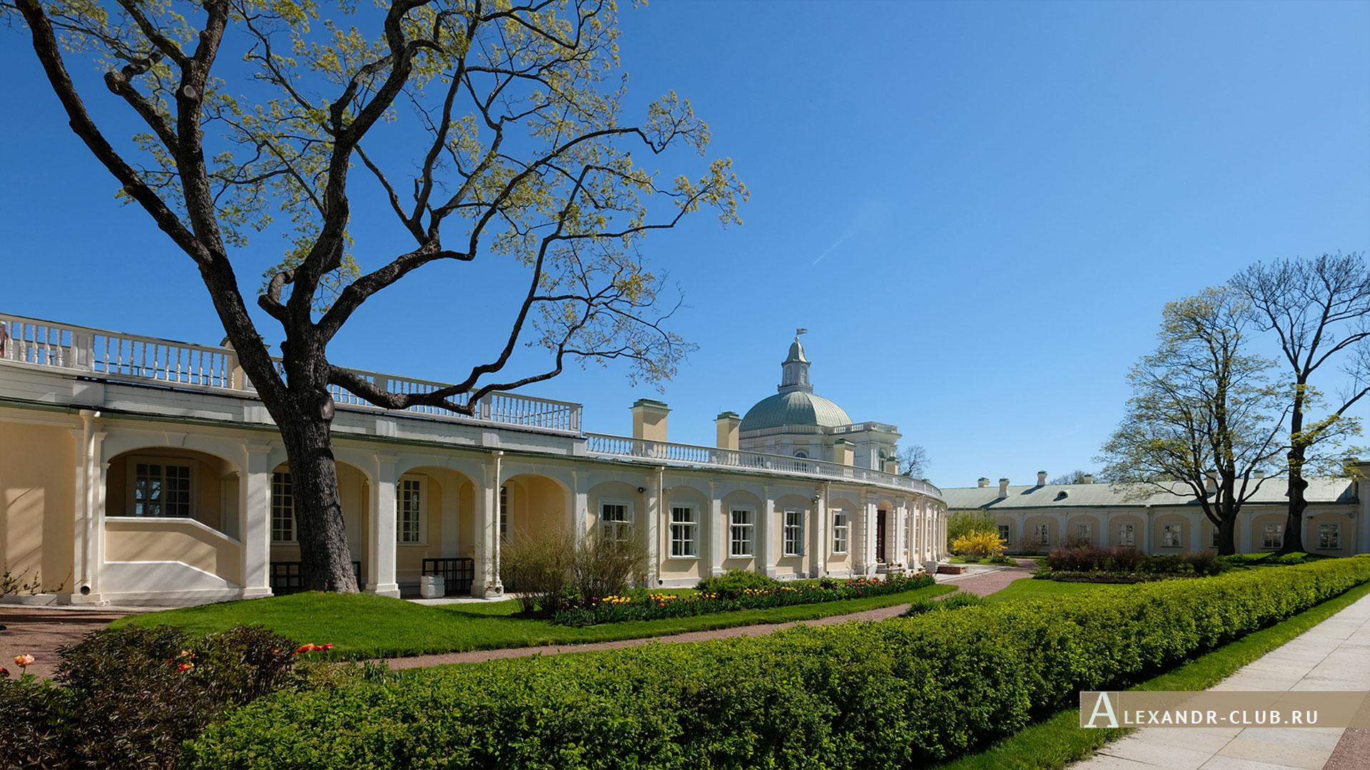 Ораниенбаум, весна, Большой Меншиковский дворец и Японский павильон